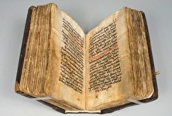 Photo of the Syriac Galen Palimpset