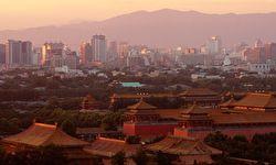 Photo of the urban landscape in Beijing